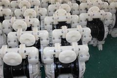 MK50型氟塑料气动隔膜泵