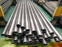 254SMo不锈钢管现货销售