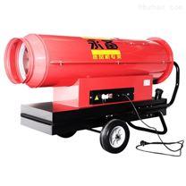永备Tornado115工业柴油暖风机 燃油取暖器