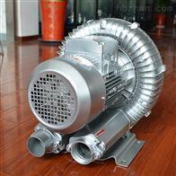 铸铝防爆漩涡风机