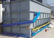 气浮机废水处理设备