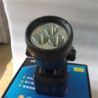 SD7120ASD7120A吸铁防爆手提探照灯