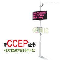 FT-YC03扬尘噪声监测仪