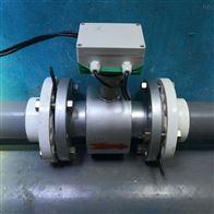 DN6电磁流量计专测小流量