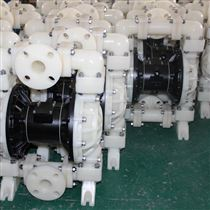 气动隔膜泵型号