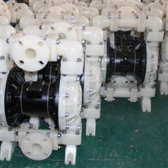 塑料隔膜泵厂家供应