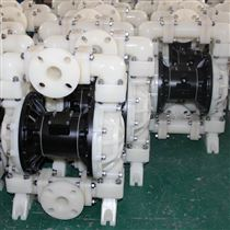 塑料气动隔膜泵规格