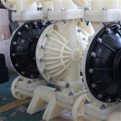 立式塑料隔膜泵