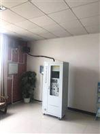FT-CEMS烟气在线监测系统品牌