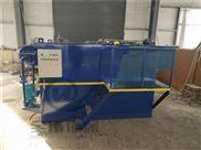 泸州城镇生活污水处理设备型号选择