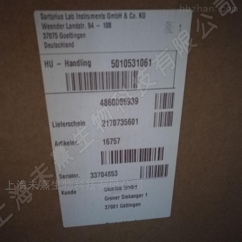 美国Pall 47mm不锈钢换膜过滤器