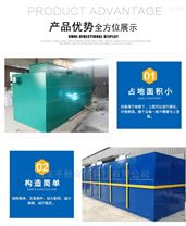 新一代MBR膜一体化污水处理设备工艺完善