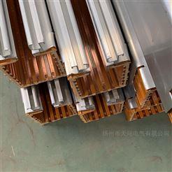 DHGJ-4-100A、120A新疆五家渠鋁合金外殼多極管式滑觸線