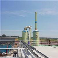 ANCT垃圾填埋场氨氮吹脱塔