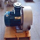 5.5KW高压防爆风机