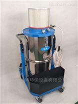江西气动吸尘器 工厂用吸尘机