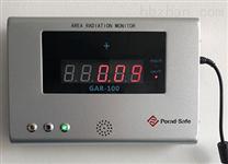 Radsys-Wall型在線輻射監測係統