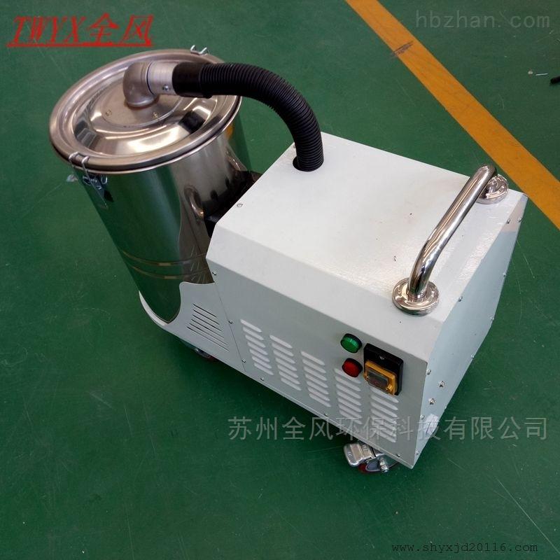强劲吸力工业吸尘器