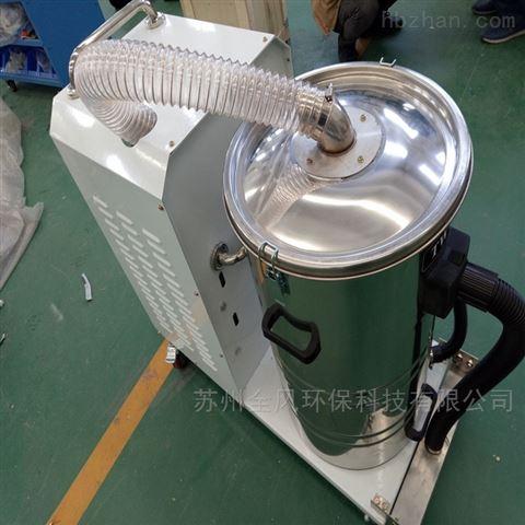 真空高压移动式吸尘器