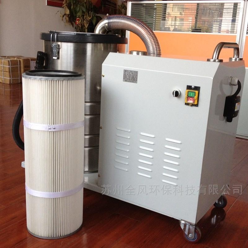 DL-4000小型移动式高压吸尘器