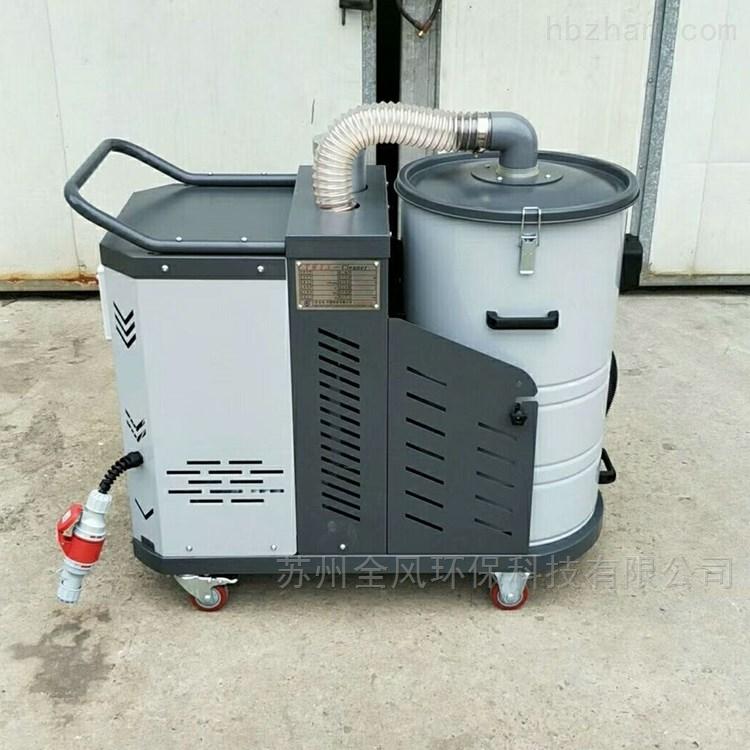 3KW布袋移动式工业吸尘器