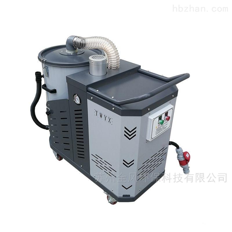 除尘移动式工业吸尘器