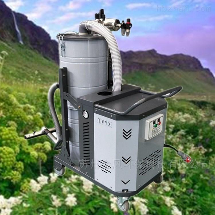 车间地面粉尘强力高压工业吸尘器