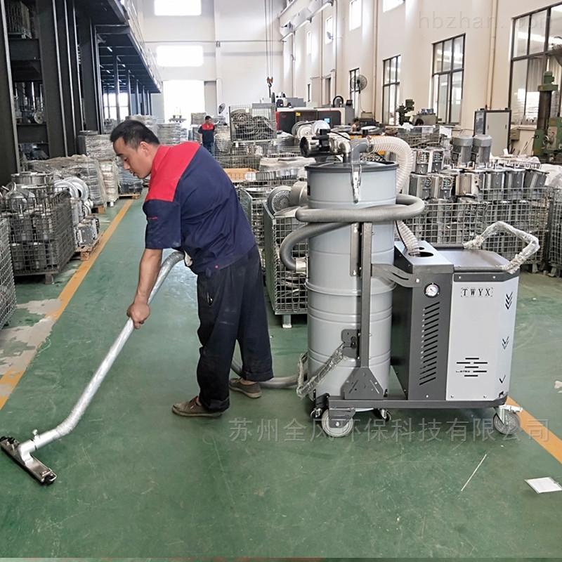 SH7500 7.5KW脉冲工业吸尘器
