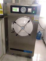 全自动款卧式压力蒸汽灭菌器SQ-Z12(100l)