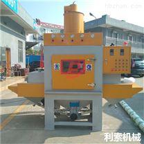 铝合金小型自动喷砂机