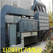 上海喷涂钢铁废气处理催化燃烧系统
