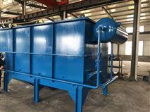 豆制品加工厂污水处理设备气浮机