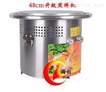 商用燃气杂粮煎饼机,小型煎饼果子机