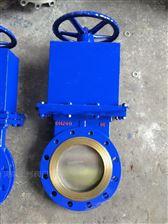 DMZ73X/DMZ73H带保护支架暗杆渣浆污水刀闸阀