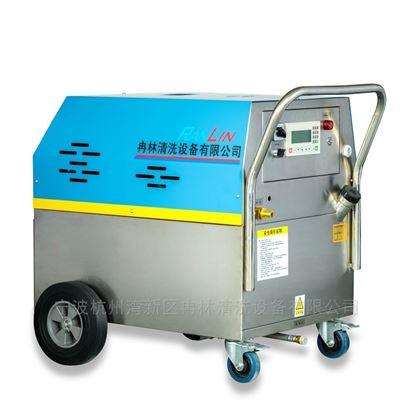GMSR去油污热水高压清洗机