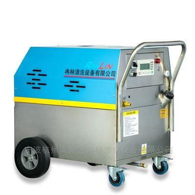工业用高温高压清洗机