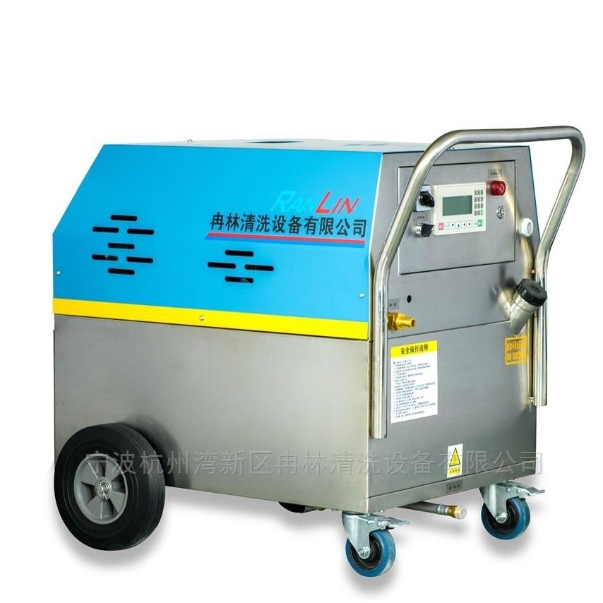油田高压热水清洗机