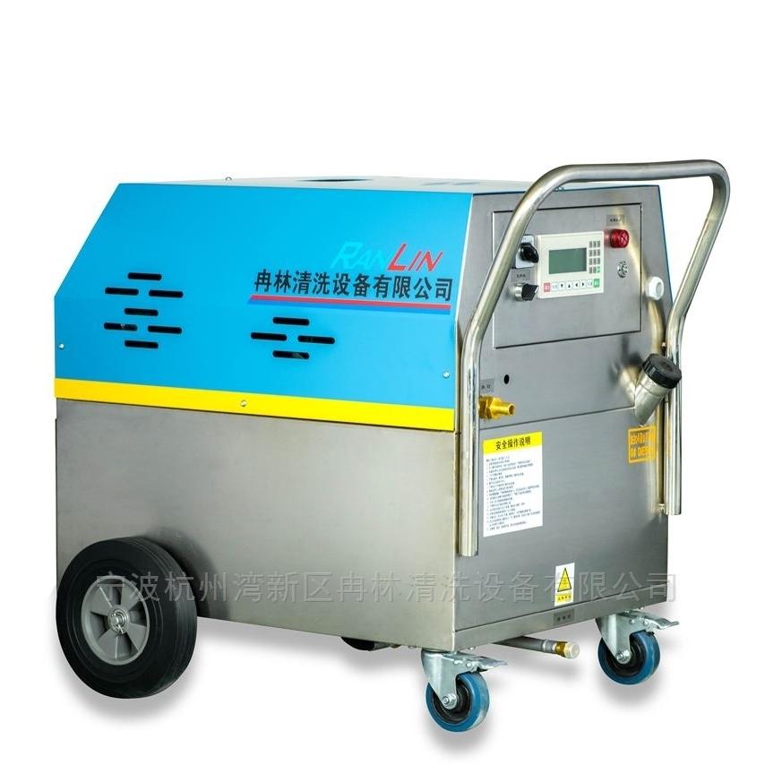柴油加热高压热水清洗机