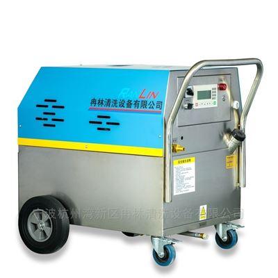 GMSR高压热水清洗机