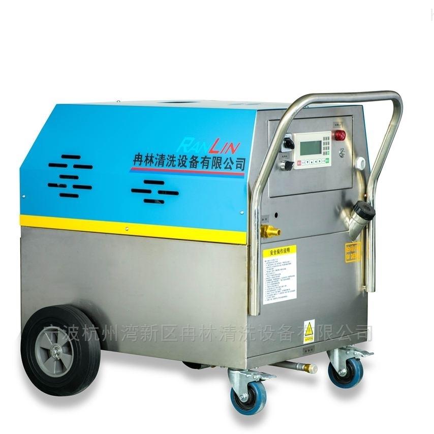 国内生产的热水高压清洗机