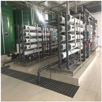 化工行业成套反渗透一级纯化水设备