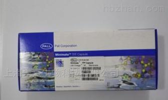 美国PALL 300K Minimate切向流超滤膜包
