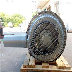 无尘针织烧毛机高压风机