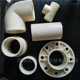 供应各种规格ABS工程管件