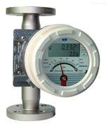 制药厂过程控制专用金属管浮子流量计