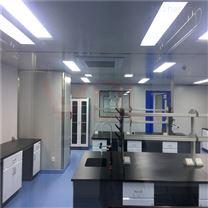 核酸检测标准实验室 装修