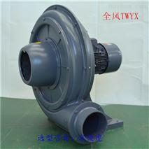 TB200-15 11KW全風透浦式鼓風機