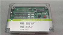 脉冲控制仪QYM-ZC-20D