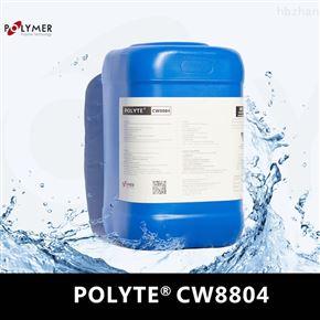 POLYTE循环水缓蚀阻垢剂供应