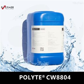 POLYTE循环水缓蚀阻垢剂厂家